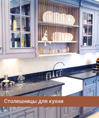Столешницы для кухни из натурального камня